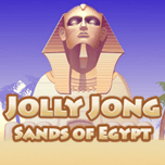 Jolly Jong Sands of Egypt