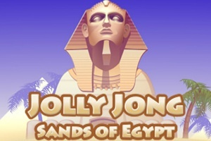 Jolly Jong Sands of Egypt bild