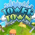 La Torre De La Ciudad